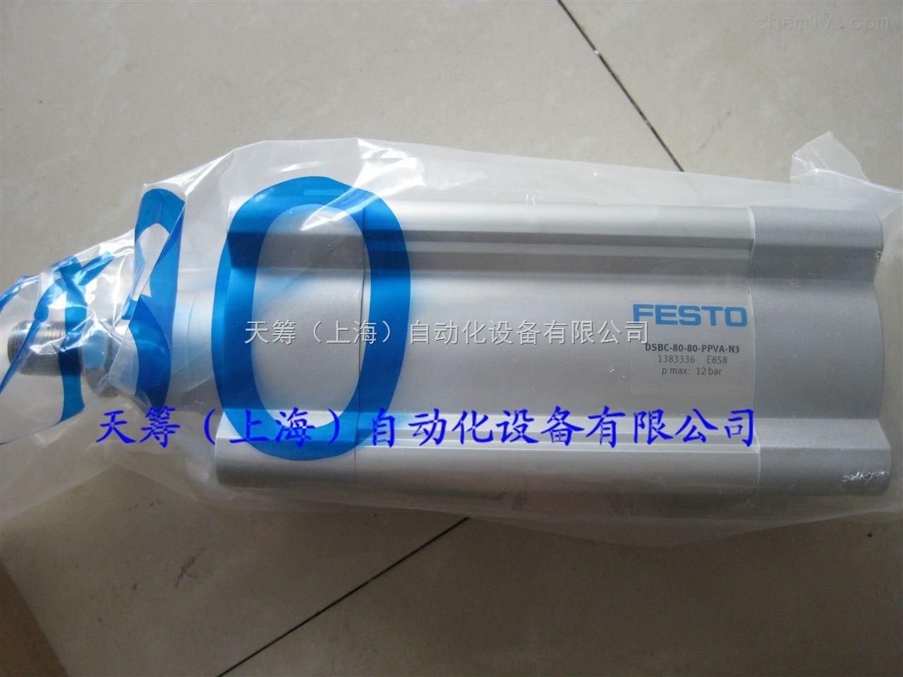 FESTO标准气缸DSBC-80-80-PPVA-N3