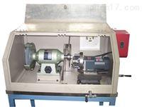 冷冻液氮岩心切磨机