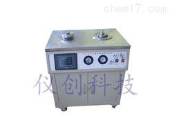YC-3核磁巖心油水飽和儀