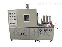 天然气水合物实验装置