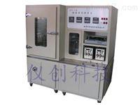 YSX-100YSX-100油水相对渗透率自动测定仪