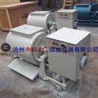 單臥軸混凝土攪拌機HJW—60