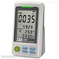泰仕TES-5321 PM2.5空气质量监测计 空气环境检测仪 数据记录功能