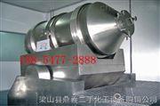 EYH-1000二手不锈钢卧式二维混合机*