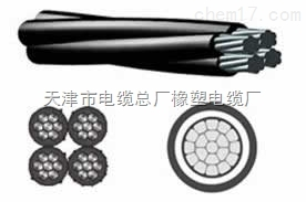 jklyj架空电缆JKLYJ/1kv架空电力电缆