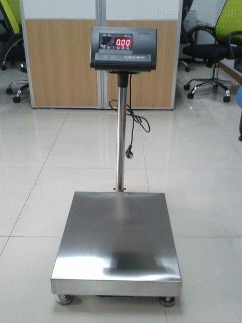 上海工業電子秤