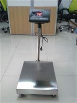tcs帶打印的電子臺秤