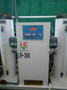 HY-100六安二氧化氯发生器*安全可靠