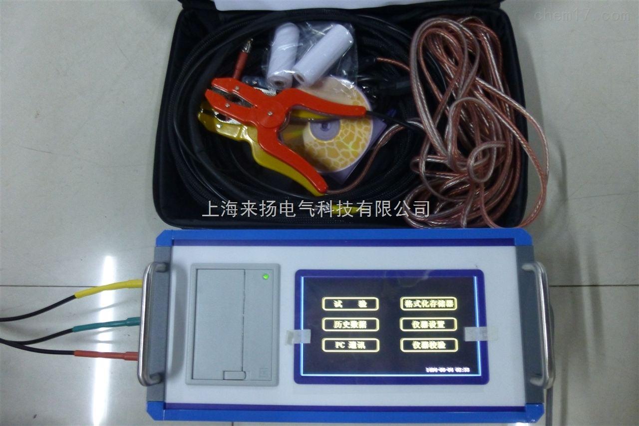 一体化变压器变形绕组分析仪