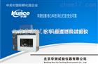 HC-200水平垂直燃烧试验仪