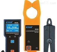 ETCR9500无线高压CT变比测试仪