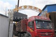 晋城饮用水消毒设备生产厂家