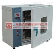 新款热风循环烘箱|101-1电热恒温鼓风干燥箱厂家
