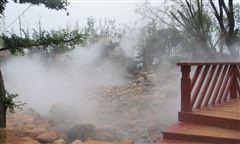 假山流水造雾