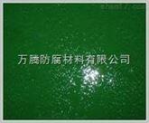 河北乙烯基玻璃鳞片稀释剂怎么使用