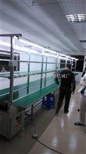 YD-15电子生产线  五金包装线 斜坡线