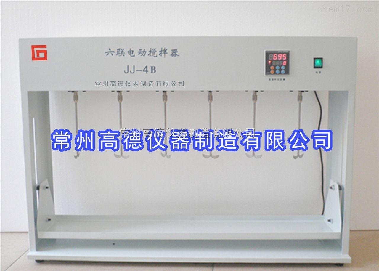 智能同步六联电动搅拌器