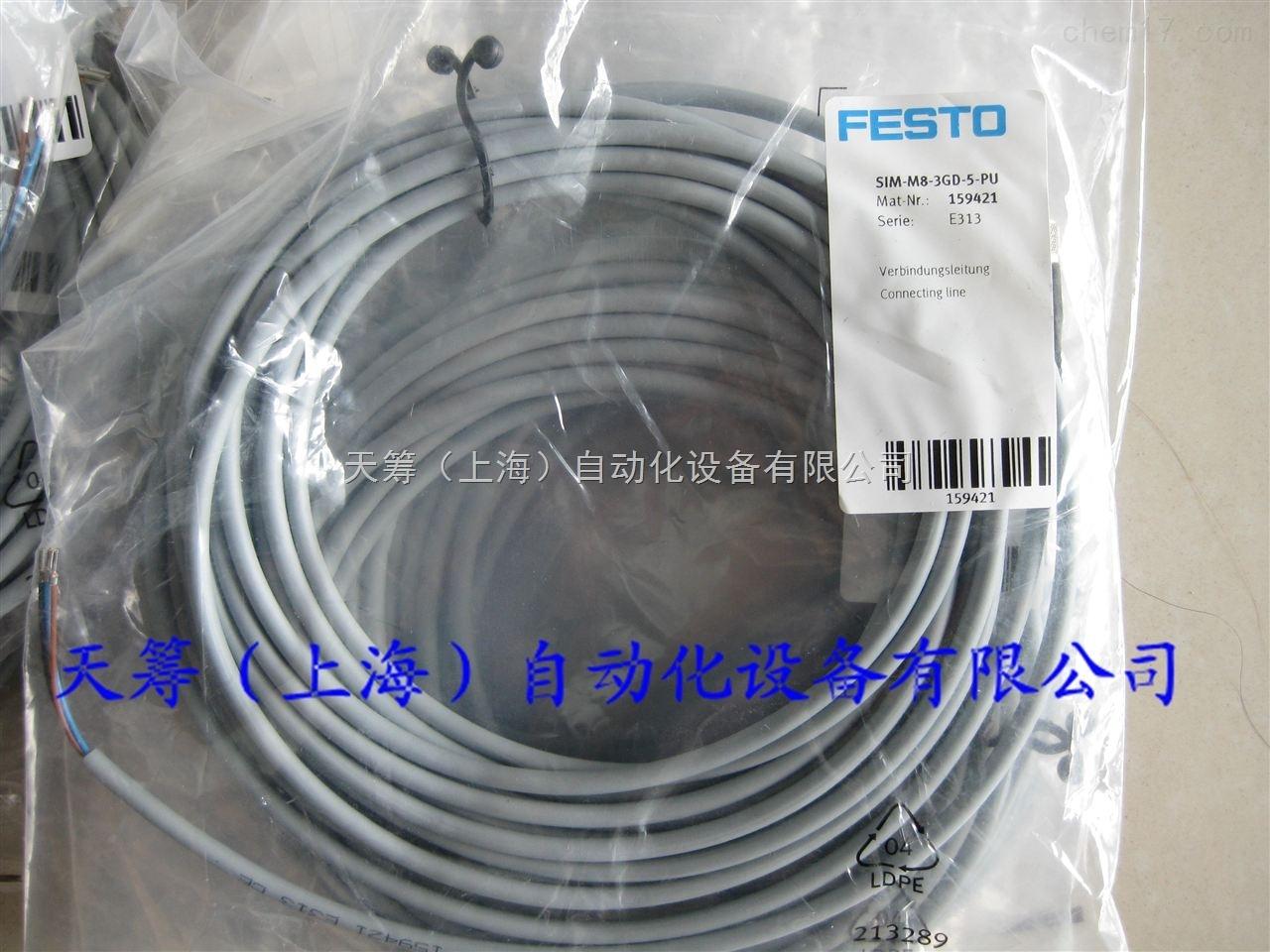 德国festo产品FESTO连接电缆SIM系列SIM-M8-3GD-10-PU
