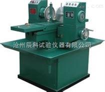 SCM-200型混凝土双端面磨平机