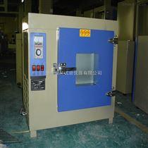 101-4型电热鼓风干燥箱