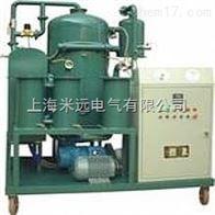 真空滤油机厂家,上海真空滤油机厂家