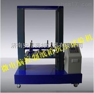 微电脑控制纸箱抗压试验机 纸箱检测设备