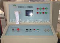 WGT-III-50电力安全工器具力学性能试验机