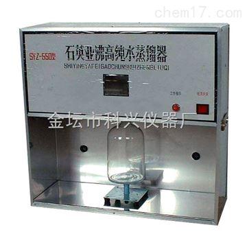 实验室高纯蒸馏水器