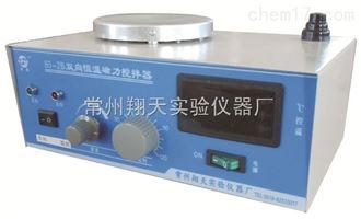 85-2B型定时双向数显恒温磁力搅拌器