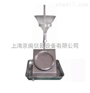 纺织品喷淋式防水性能测试仪
