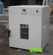 DHG-9140(A)立式数显恒温鼓风干燥箱