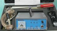 JC-6直流电火花检漏仪价格