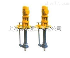 FY型污水液下泵FY型不锈钢高温液下泵