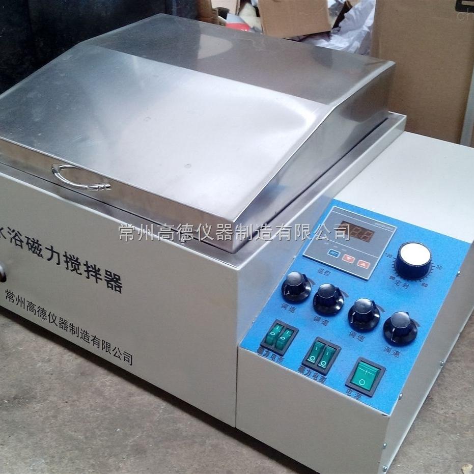 四控恒温水浴磁力搅拌器