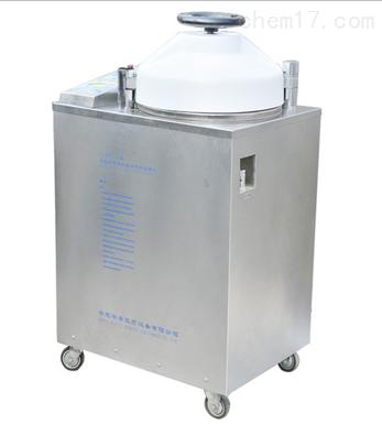75L立式高压灭菌器