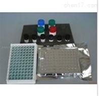 大鼠神经调节素1(NRG1)检测试剂盒