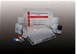 大鼠白介素1受体拮抗剂(IL1RA)检测试剂盒