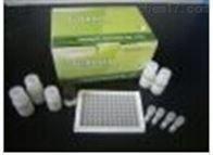 褪黑素(MT)检测试剂盒
