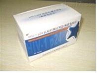 大鼠野鼠色基因相关蛋白(AGRP)检测试剂盒