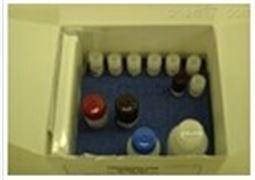 大鼠结合珠蛋白(Hpt)检测试剂盒