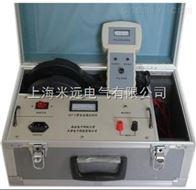 电缆识别仪厂家 MY9005带电电缆识别仪