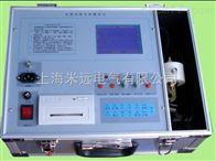 电缆故障测试仪器 MY8105电缆故障测试仪