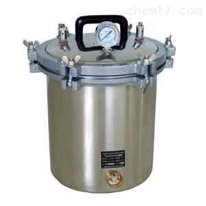 煤电两用手提式高压灭菌器