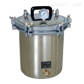 YXQ-SG46-280SA煤电两用手提式高压灭菌器