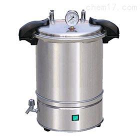 YXQ-SG46-280S手提式高压蒸汽灭菌器