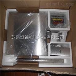 TCS連雲港TCS-150KG計重電子秤