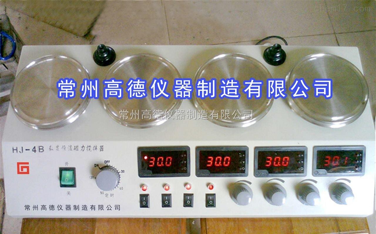 多头异步恒温磁力搅拌器
