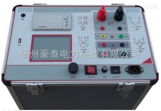 互感器伏安特性、变比极性测试仪