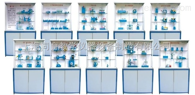 ty-10 《机床夹具设计》陈列柜|机械原理设计实训