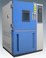 K-WK4010150L可程式恒温恒湿箱